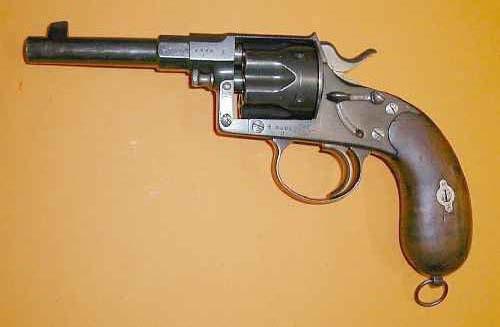 Arme plomb pas cher - Arme a feu pas cher ...